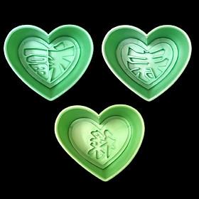 Bộ 3 khuôn nhận xôi hình tim Phúc Lộc Thọ