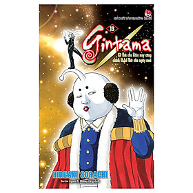 Gintama - Tập 13