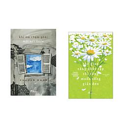 Combo 2 cuốn sách:  Khi em chạm phải một nỗi buồn + Thế gian càng phức tạp tôi càng muốn sống giản đơn