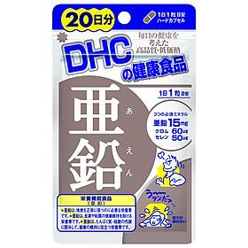 Thực phẩm bảo vệ sức khỏe Viên uống Bổ sung Kẽm DHC Zinc