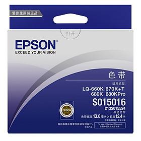 Epson LQ-680K S015016 black ribbon (for LQ-660k/680K/670K+T/680KPro)