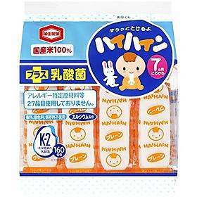 Bánh Ăn Dặm Vị Sữa 7 Tháng Nội Địa Nhật Bản (Tặng Trà Sữa/Cafe Macca)