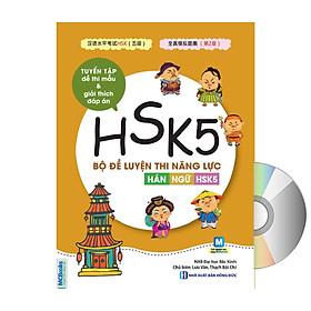 Bộ Đề Luyện Thi Năng Lực Hán Ngữ HSK 4 - Tuyển Tập Đề Thi Mẫu có đáp án + DVD tài liệu quà tặng