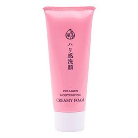 Sữa Rửa Mặt Dưỡng Ẩm Trắng Da Chống Lão Hóa Nhật Bản Collagen Moisturizing Creamy Foam (100g) – Hàng Chính Hãng