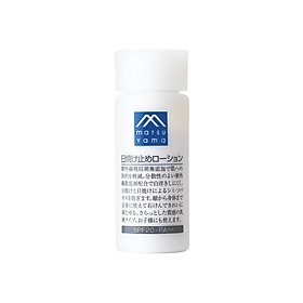 Sữa Chống Nắng Matsuyama Sunscreen Lotion (70ml)