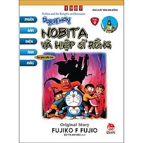 Doraemon - Phiên Bản Điện Ảnh Màu - Ấn Bản Đầy Đủ Tập 9: Nobita Và Hiệp Sĩ Rồng (Tái Bản 2020)