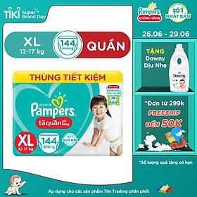 Thùng Mega Tã Quần Pampers Giữ Dáng Megabox M/L/XL - Tặng Chai Downy Dịu Nhẹ