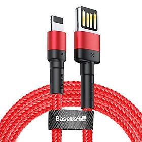 Cáp sạc nhanh/ Truyền Data tốc độ cao cho iPhone/ iPad - Baseus Cafule Lightning Special Edition - Hàng Chính Hãng