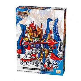 Xếp Hình Đồ Chơi Gundam Huang Zhong - Lego Tướng Hoàng Trung - Tam Quốc