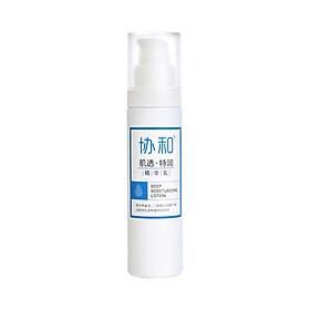 XIEHE nourishes the skin easily absorbs moisturizing essence