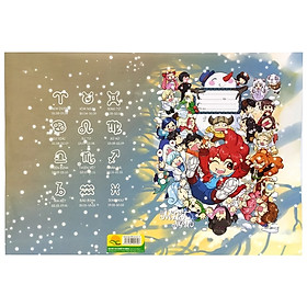 Bộ 2 Giấy Bao Tập LHMN Xinh Xinh (10 tờ/xấp) - Mẫu 3