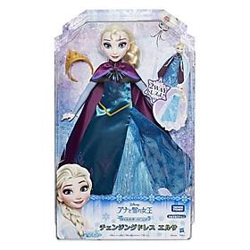 Trang phục biến đổi của Elsa DISNEY PRINCESS B9203