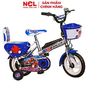 Xe đạp trẻ em Nhựa Chợ Lớn 14 inch K89 - M1616-X2B, Sườn xe bằng sắt chịu lực, Nhựa chính phẩm an toàn, Sản xuất tại Việt Nam - Hàng chính hãng
