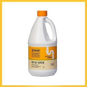 Nước Làm Sạch Đường Ống No Brand Chai 2L Giúp Thông Cống Khử Mùi Hôi Diệt Vi Khuẩn