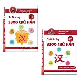 Combo 2 cuốn Sách Sơ Đồ Tư Duy 3300 Chữ Hán  12345 - Siêu Nhớ Chữ Hán - Học Từ Vựng Tiếng Trung Qua Hình Ảnh Và Sơ Đồ - Sách Học Một Biết Mười - Phạm Dương Châu - Tặng Kèm Audio Chuẩn Giọng Người Bản Xứ