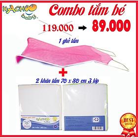 Combo tắm bé gồm 1 ghế tắm và 02 khăn tắm 3 lớp 70x80cm
