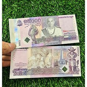 Tờ tiền Campuchia 15000 Riel mệnh giá hiếm gặp, kỷ niệm 15 năm nhà vui lên ngôi