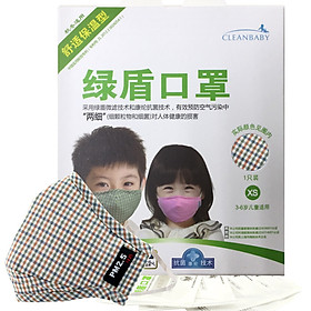Khẩu Trang Green Shield PM2.5 XS