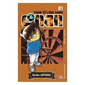 Thám Tử Lừng Danh Conan - Tập 81 (Tái Bản 2019)