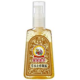 Hình đại diện sản phẩm Gel Chống Kích Ứng Do Muỗi Đốt Cho Bé 65g