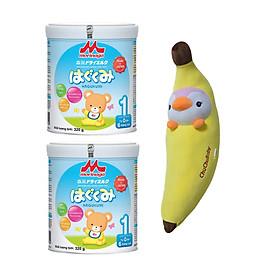 Combo 2 hộp Sữa Morinaga Số 1 Hagukumi (320g) và gối ôm chuối chuchubaby