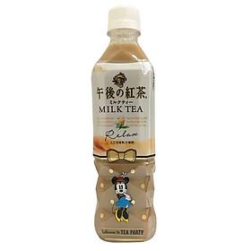 Trà Sữa Kirin (500ml)