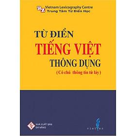 Từ Điển Tiếng Việt Thông Dụng (Hoàng Phê)