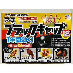 Thuốc diệt gián hộp 12 viên - Nội địa Nhật