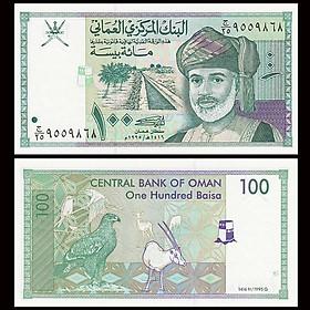 Tiền châu Á 100 baisa của Vương quốc hồi giáo Oman