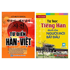 Từ Điển Hàn - Việt (Khoảng 120.000 Mục Từ) - ( Tặng Miếng Đệm Tay Cầm Bút  Hình Cá Heo) PB