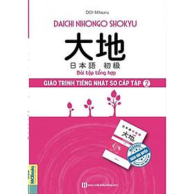 Giáo Trình Tiếng Nhật Daichi Sơ Cấp 2 – Bài Tập Tổng Hợp (Tặng Thẻ Flashcard Học Từ Vựng Kanji) (Học Kèm App: MCBooks Application)