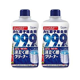 Combo Chai tẩy lồng giặt siêu sạch Ultra Powers cao cấp 550gr nội địa Nhật Bản