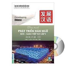 Giáo Trình Phát Triển Hán Ngữ Nói - Giao Tiếp Sơ Cấp 1 + DVD tài liệu quà tặng