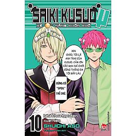 Saiki Kusuo - Kẻ Siêu Năng Khốn Khổ - Tập 10: Nhà Khoa Học Điên Xuất Hiện