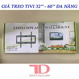 Giá treo tivi từ 32 – 60 inch đa năng