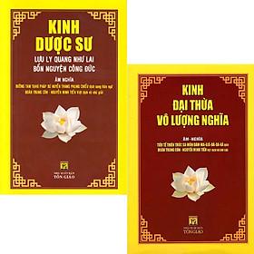 Combo 2 Quyển Kinh Đại Thừa Vô Lượng Nghĩa + Kinh Dược Sư Lưu Ly Quang