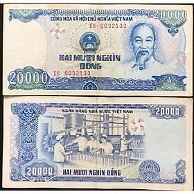 Tiền Xưa Việt Nam 20,000 Đồng Cotton 1991 [Tiền Xưa Sưu Tầm]