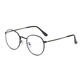 Blue Light Blocking Anti-Radiation Eyeglasses, Computer Glasses, Game Glasses, Mobile Phone Glasses