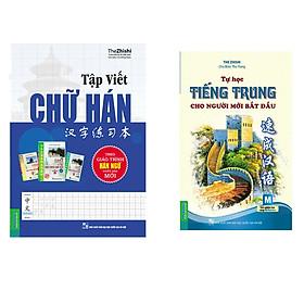 Combo Sách Tự Học Tiếng Trung Cho Người Mới Bắt Đầu + Tập Viết Chữ Hán (Học Kèm App MCBooks) (Tặng Thêm Bút Animal Kute')