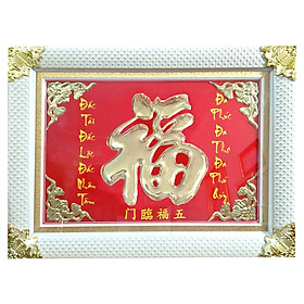 Tranh Đồng Chữ Phúc (60 x 80 cm)