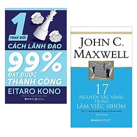 Combo 2 Cuốn Sách Kỹ Năng Làm Việc Hay: Thay Đổi 1% Cách Lãnh Đạo - 99% Đạt Được Thành Công + 17 Nguyên Tắc Vàng Trong Làm Việc Nhóm (Tái Bản 2018) / Tặng Bookmark Happy Life