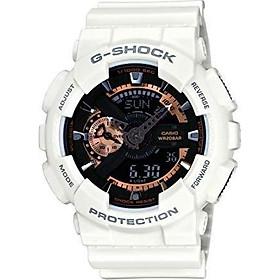 Casio Men's XL Series G-Shock Quartz 200M WR Shock Resistant Resin Color: White with Rose Gold Accents (Model GA-110RG-7ACR)
