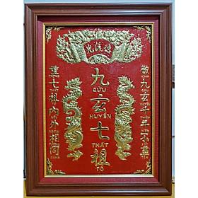 Liễn thờ gia tiên đồng vàng nguyên chất- Cửu Huyền Thất Tổ ( chữ Hán KT 50*65cm)