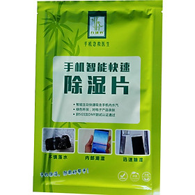 Mobile phone desiccant bag dehumidification bags watch electronic screen water repair first aid package quickly absorb moisture moisture bag