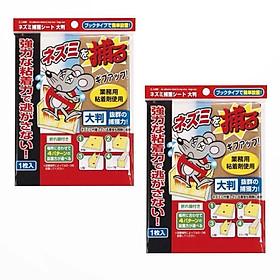 Bộ 2 bẫy dính chuột tiện dụng - Hàng nội địa Nhật