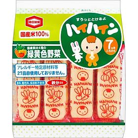 Bánh Ăn Dặm Vị Rau Củ  7 Tháng Nội Địa Nhật Bản (Tặng Trà Sữa/Cafe Macca)