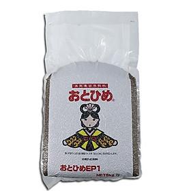 Cám Nhật EP1 siêu đạm cho cá- Thức ăn cá cảnh cá vàng cá ali