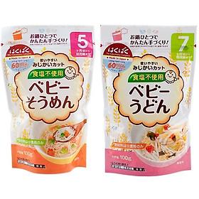 Combo 2 Gói Mỳ Ăn Dặm Hakubaku Nhiều Loại Lựa Chọn ( Dành Cho Bé Từ 5 Tháng )