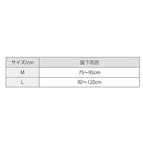 Đai Bảo Vệ Vai Phiten Supporter Shoulder Middle Type (Loại Vừa)-4