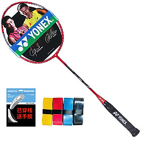Yonex YONEX badminton racket bow and arrow ARCD8 men's women's full carbon yy offensive and defensive single shot hand gel (has threaded)